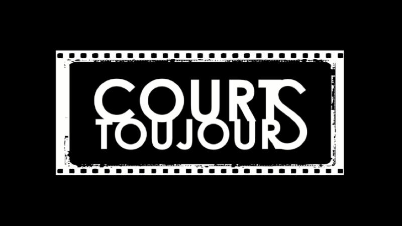 format court logo