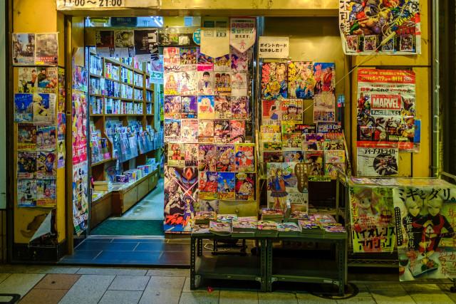 À la découverte du manga