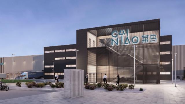 Alibaba: demande de permis de bâtir