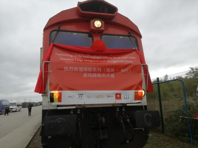 Départ d'un premier train de fret entre Liège et la Chine
