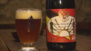 14-18 : bière belgo-russe à Anthisnes