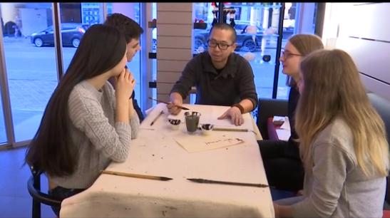 Les testeurs : la culture chinoise... à Liège