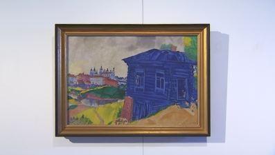 Liège chefs d'oeuvre: La maison bleue