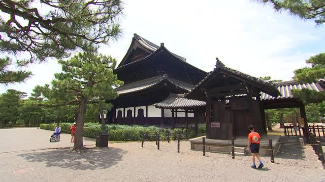 OPRL: Retour au Japon
