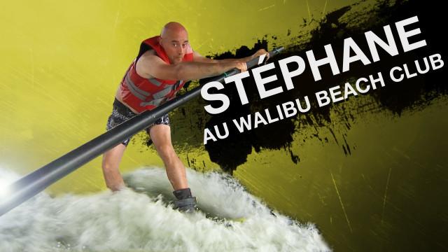 RTC fait son sport #2 - wakeboard