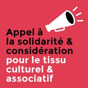 Solidarité Culture Liège  : 1 125 000 de pertes cumulées